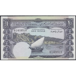 Йемен Южный 1 динар 1965 г. (Yemen South 1 Dinar 1965 year) P3b:Unc