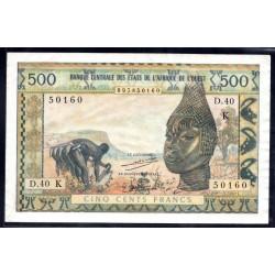 Западные Африканские Государства (Сенегал) 500 франков ND (1959 - 65 г.) (BANQUE CENTRALE DES ETATS DE L'AFRIQUE DE L'OUEST (Senegal) 500 francs ND (1959 - 65 g.)) P702K:VF+
